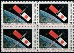 СССР 1990 год. Совместный советско - японский космический полёт. Флаги двух стран, квартблок