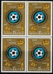 СССР 1984 год. Чемпионат Европы по футболу среди юношей. Эмблема чемпионата, квартблок
