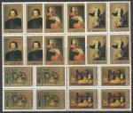 СССР 1985 год. Шедевры Эрмитажа. Испанская живопись, 5 квартблоков