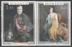 Монако 1981 год. Картины Княжеского дворца, 2 марки