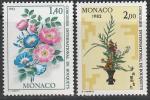Монако 1981 год. Международный конкурс цветоводов в Монте-Карло, 2 марки