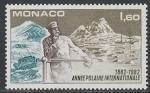 Монако 1982 год. 100 лет Международным полярным исследованиям, 1 марка
