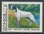 Монако 1984 год. Международная выставка собак в Монте-Карло, 1 марка