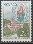 Монако 1984 год. Аббатство Нотр-Дам-де-Лагет, 1 марка