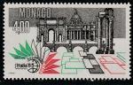 "Монако 1985 год. Международная филвыставка ""Италия-85"" в Риме, 1 марка"