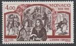 Монако 1986 год. 350 лет театру Ла Скала в Париже, 1 марка