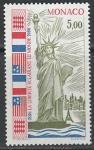 Монако 1986 год. 100 лет статуе Свободы в Нью-Йорке, 1 марка