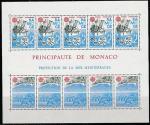Монако 1986 год. Европа СЕРТ. Природа и охрана окружающей среды, блок