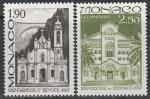 Монако 1987 год. 100 лет церкви Санкт-Девот и Епархии Монако, 2 марки