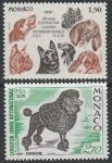 Монако 1987 год. 50 Международная выставка собак в Монте-Карло, 2 марки