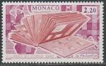 Монако 1987 год. День почтовой марки. Открытый альбом марок, 1 марка