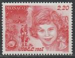 Монако 1987 год. Рождество, 1 марка
