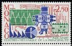 Монако 1987 год. Электронная промышленность, 1 марка