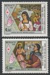 Монако 1988 год. Красный Крест. Голубь мира. Покровительница Монако, 2 марки