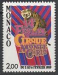 Монако 1988 год. XIV Международный фестиваль циркового искусства, 1 марка