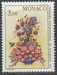 Монако 1988 год. Международный конкурс цветоводов в Монте-Карло, 1 марка