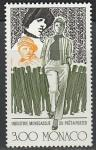 Монако 1988 год. Швейная промышленность, 1 марка