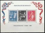 Монако 1989 год. Международная филвыставка PHILEXFRANCE-89 в Париже, блок