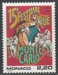 Монако 1989 год. XV Международный фестиваль цирков в Монте-Карло, 1 марка
