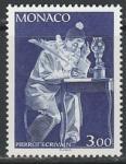 Монако 1990 год. Круглый стол Международного Почтового Союза и Филателистической ассоциации, 1 марка