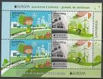Беларусь 2016 год. Экология в Европе, блок