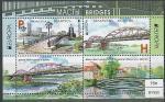 Беларусь 2018 год. EUROPA. Мосты, блок