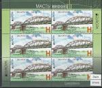 Беларусь 2018 год. EUROPA. Мосты, 2 малых листа