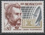 Монако 1976 год. 100 лет телефону, 1 марка