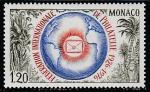 Монако 1976 год. 50 лет Международной Филателистической Федерации, 1 марка