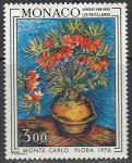 Монако 1976 год. Цветочная выставка в Монте-Карло, 1 марка