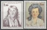 Монако 1976 год. Картины - принцы и принцессы Монако, 2 марки