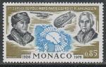 Монако 1976 год. 50 лет первому перелёту через Северный полюс, 1 марка