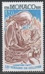 Монако 1976 год. 250 лет путешествию Гулливера Джонатана Свифта, 1 марка