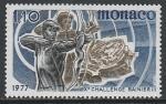 Монако 1977 год. X Международный чемпионат по стрельбе из лука, 1 марка