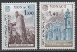 Монако 1977 год. Европа СЕРТ. Архитектура, 2 марки