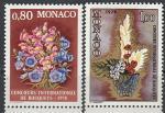 Монако 1977 год. Выставка цветов в Монте-Карло, 2 марки