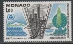 Монако 1977 год. Охрана окружающей среды в Средиземном море, 1 марка