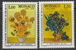 Монако 1978 год. Выставка цветов в Монте-Карло, 2 марки