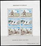 Монако 1979 год. Европа СЕРТ, блок