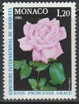 Монако 1979 год. Международная выставка цветов в Монте-Карло, 1 марка