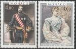 Монако 1980 год. Картины - принцы и принцессы Монако, 2 марки