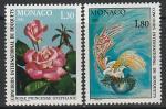 Монако 1980 год. Международная выставка цветов в Монте-Карло, 2 марки