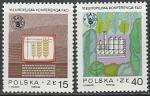 Польша 1988 год. Европейская конференция Всемирной продовольственной организации, 2 марки