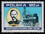 Польша 1988 год. Металлургический комбинат в Познани. Основатель кампании, эмблема, 1 марка
