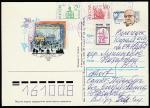 ПК с ОМ. 125 лет со дня рождения художника А.Н. Бенуа, 1995 год, № 36, прошла почту