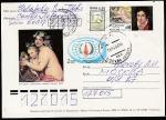 ПК с ОМ. 200 лет со дня рождения художника Ф.И. Бруни, 1999 год, № 93, прошла почту