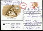 ПК с ОМ. 200 лет со дня рождения поэта и декабриста В.К. Кюхельбекера, 1997 год, № 59
