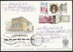 ПК с ОМ. 225 лет со дня рождения архитектора К.И. Росси, 2000 год. № 107, прошла почту