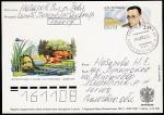 ПК с ОМ. 125 лет со дня рождения писателя А.М. Ремизова, 2002 год, №123, прошла почту
