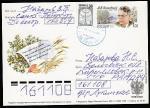 ПК с ОМ. 100 лет со дня рождения поэта М.В. Исаковского, 2000 год, № 98, прошла почту